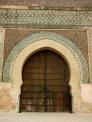 Famous gate